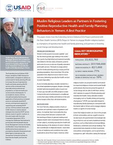 MuslimReligiousLeaders