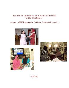 ReturnonInvestmentPakistan
